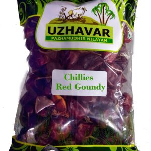 Chillies Red Goundy copy