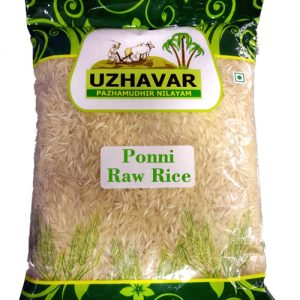 Ponni Raw Rice copy