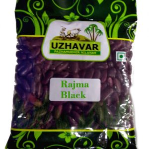 Rajma Black copy