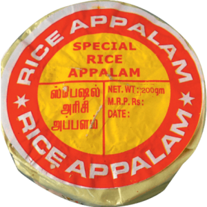 Rice-Appalam-1